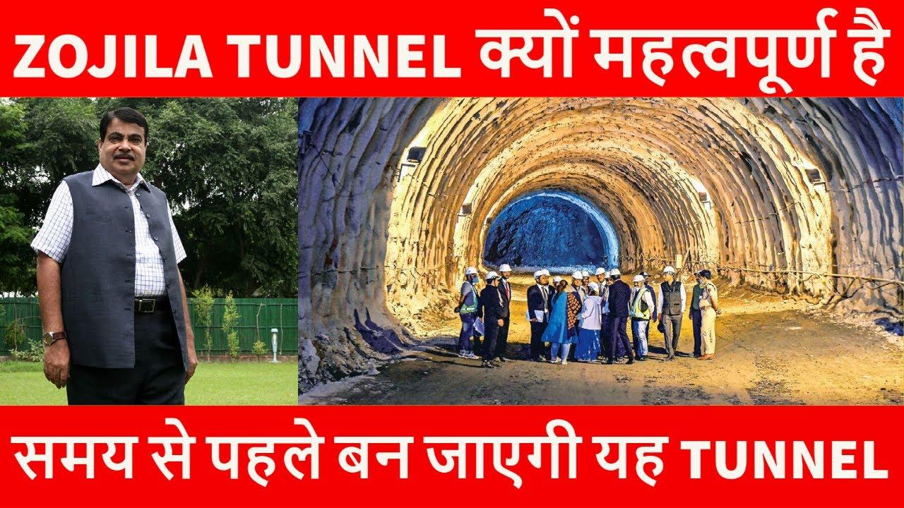 Download Zojila tunnel to be ready before 2024 | Nitin Gadkari | The Dawn