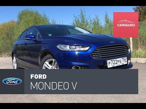 Ford Mondeo V реальные отзывы владельцев.