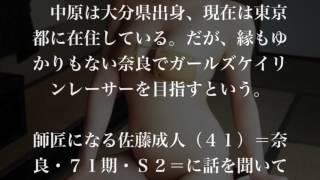 Youtube channel 【ゴジップハウス】 芸能系のゴジップネタを【毎日】お...