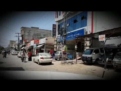 Dadyal Drive