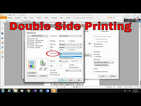 How To Print Two-Sided Manually: Duplex Printing  L Both Side Printing, By Your Home Printer L