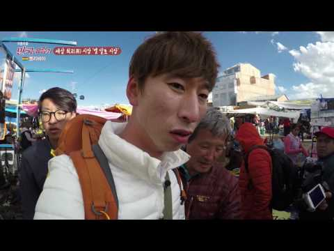 Busan MBC 'Travel Backpackers' in Bolivia 1-2
