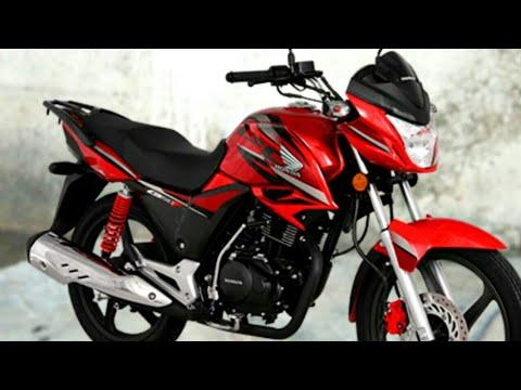 Atlas Honda CB 150F | Honda CB 150F Full Details And Price | HAMMAD MALIK