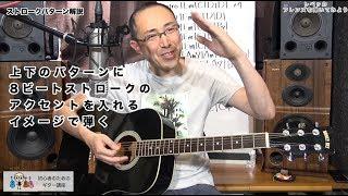 なつばやしギター小学校ホームページ http://knatsubrand81.com 夏林一...