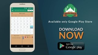 Ramadan 2018 Rewards App | Android App | AppSourceHub