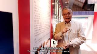 阮兆輝教授以《客途秋恨》示範四種廣東說唱藝術 (南音、木魚、龍舟、板眼)
