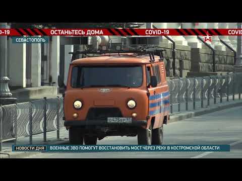В Крыму ввели карантин
