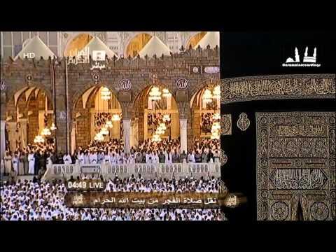 Masjidil Haram, Syaikh Su'ud Asy-Syuraim, Imam Mekah, Suara merdu, Shalat Shubuh, Makkah