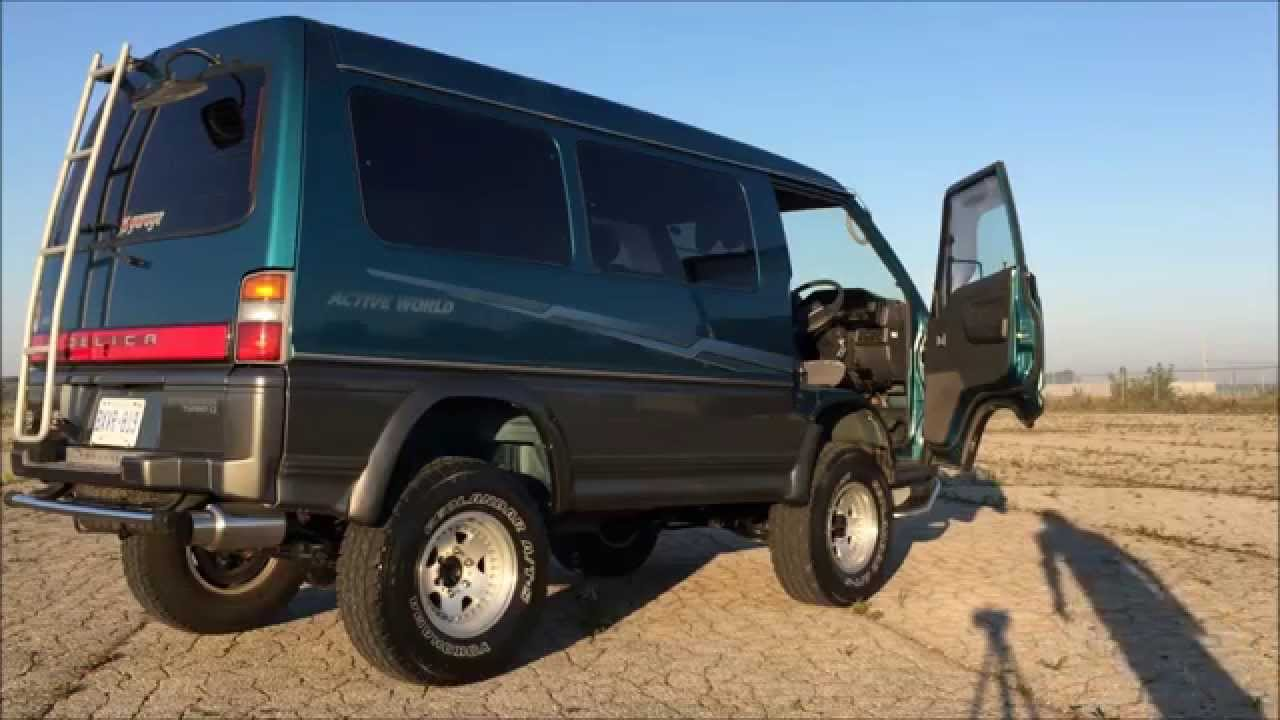 1996 Mitsubishi Delica Starwagon L300 Active World