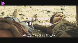Sia : Never Give Up [Arabic Subtitles] مترجم عربي
