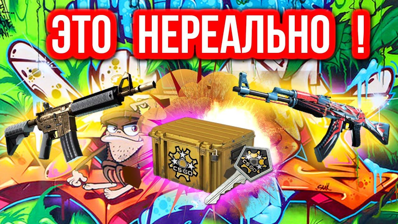 Русское по сайт билет билета официальный проверить лото номеру