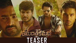 Shamantakamani Teaser | Official | Sudheer Babu | Sundeep Kishan | Nara Rohit | Aadi | TFPC