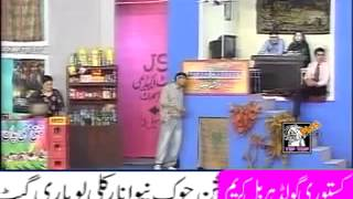 Very Funny Pakistani Punjabi Stage Drama 2014 Zafri Khan Nasir Chinyoti