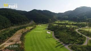 내장산 골프리조트 홍단풍코스 3번