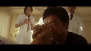 『ジムノペディに乱れる』映画オリジナル予告編