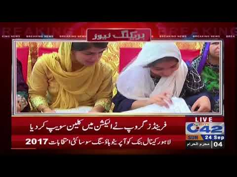 Friends group clean sweep Lahore canal bank cooperative housing society election