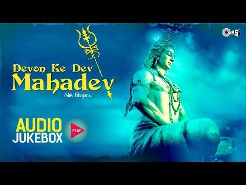 Mere Devon Ke Dev Mahadev Song Mp3 Free Download