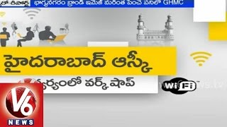Administrative Staff College Of India Hyderabad Work Shop On Smart City