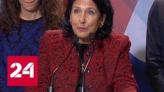 Саломе Зурабишвили избрана президентом Грузии. Инаугурация 16 декабря - Россия 24