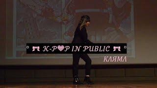 [K-POP DANCE COVER] SEUNGRI, SUPER JUNIOR, GIRLS' GENERATION…