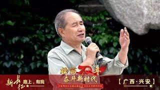 [壮丽70年 奋斗新时代]朗诵《特殊的战斗》 朗诵:王余昌| CCTV综艺