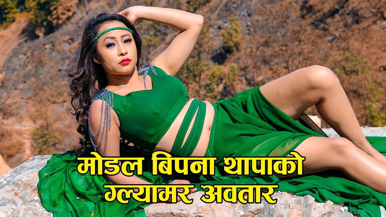 Bipana Thapa