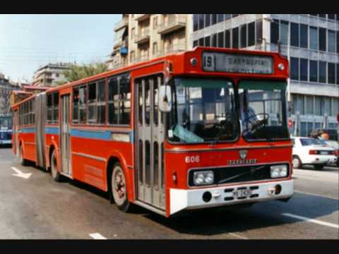 URBAN FORMERLY GREEK  BUSSES - THESSALONIKI & ATHENS