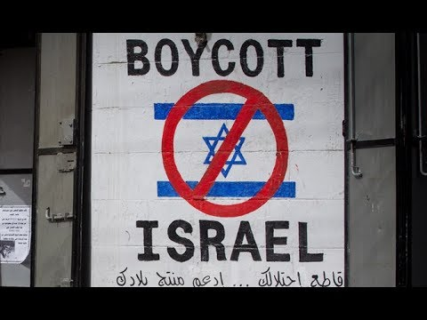 Bipartisan Bill Criminalizes Support For BDS