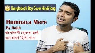 Humnava Mere Song Cover By Bangladeshi | Rajib | Jubin Nautiyal | Hindi song 2018