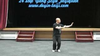 24 Step Yang Style Taijiquan / Tai Chi Chuan