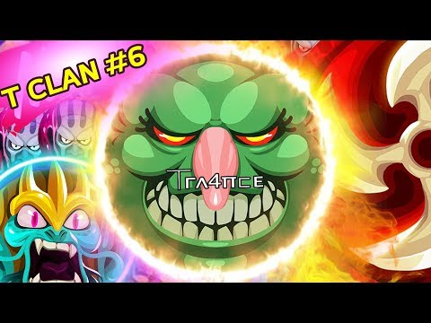 Agar.io // ༺ ⏉ ༻ CLAN GAMEPLAY #6 // NEW FARTSPLIT // 90 DEGREE SPLIT // NEW GOBLIN SKIN