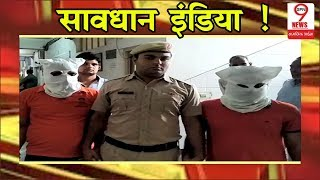 Crime Patrol Ep 873 19Th November 2017 Full Episode
