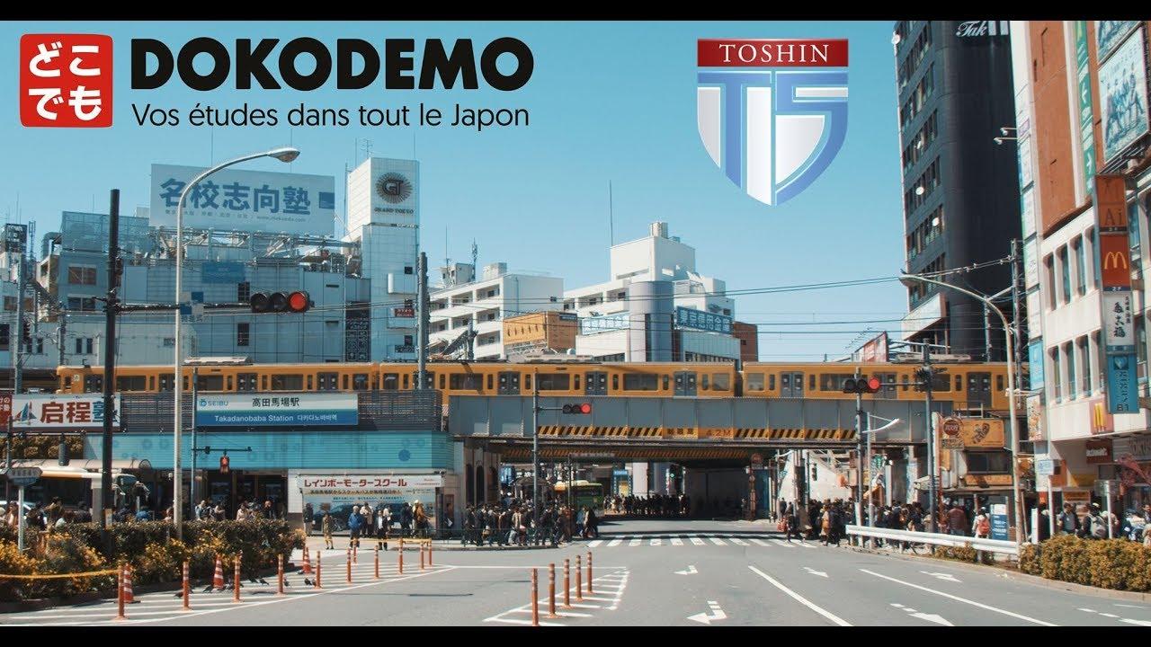 Le Style Japonais – Japon Au A Shinjuku Apprendre 4jR5AL3