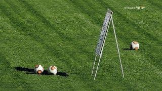 """Тренировка на стадионе """"Кубань"""""""