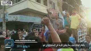 فيديو| توزيع الكعك على المصلين عقب صلاة العيد بالإسماعيلية