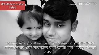 chiro dini tumi je amar,  juge  juge ami tomari,চিরদিনি তুমি যে আমার,বাংলা নতুন গান, bangla new song