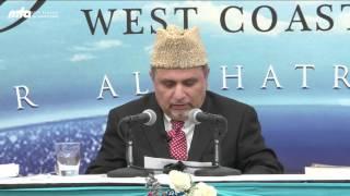 Message from Amir sb USA by Nasim Rehmatullah - Jalsa Salana West Coast USA 2015