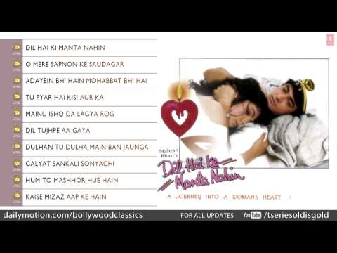 Dil Hai Ke Manta Nahin Full Songs  Aamir Khan, Pooja Bhatt  Jukebox