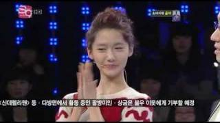 Yoona Im - One vs. A hundred with eng sub (Part 1/3)