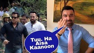 Ajaz Khan ने Salman Khan के बार�...