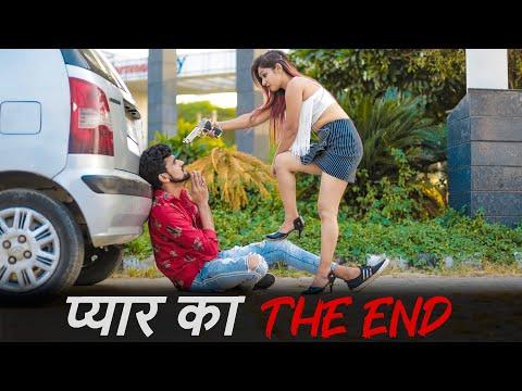 Pyaar Ka The End | Prince Verma