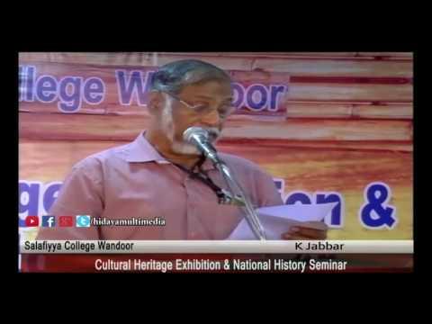 Salafiyya College Wandoor | National History Seminar & Exhibition | K Jabbar