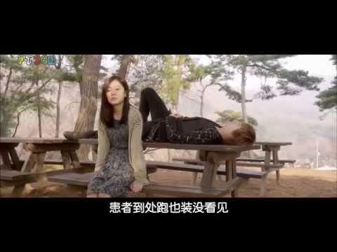 温暖的再見 中文字幕