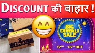 Flipkart Diwali Sale BIGGEST H…