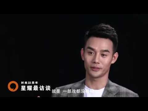 20151212 Wang Kai's Starshine Interview: Follow the Heart, Spare No Effort [English Subtitles]