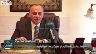 مصر العربية | اللواء إيهاب عبدالرحمن  : قريبا افتتاح مركزي إصدار وثائق رئيسية بالمنوفية وأسيوط