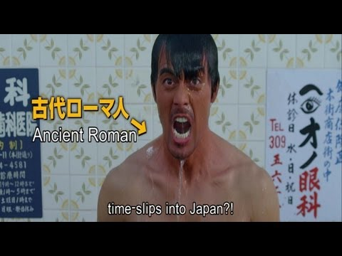 THERMAE ROMAE Trailer 【Fuji TV Official】