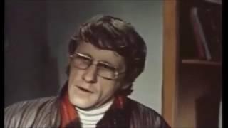 Последний шанс (1978).  Фарца.