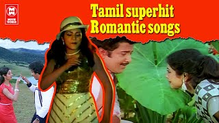 Tamil Superhit Romantic Songs | சூடாக்கும் மிட் நைட் மசாலா பாடல்கள் | Video Jukebox