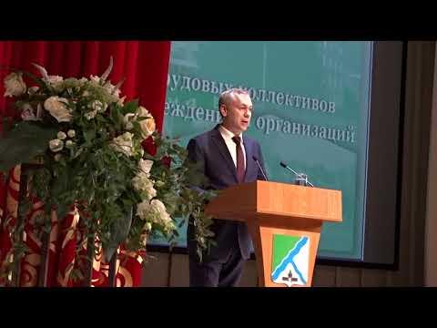 Что думает о Бердске губернатор Андрей Травников